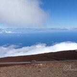 Haleakara [Haleakalā](ハレアカラ)