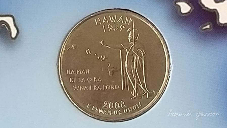 25セント硬貨ハワイ州記念コイン