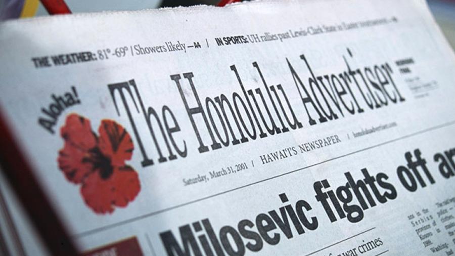 ハワイの新聞
