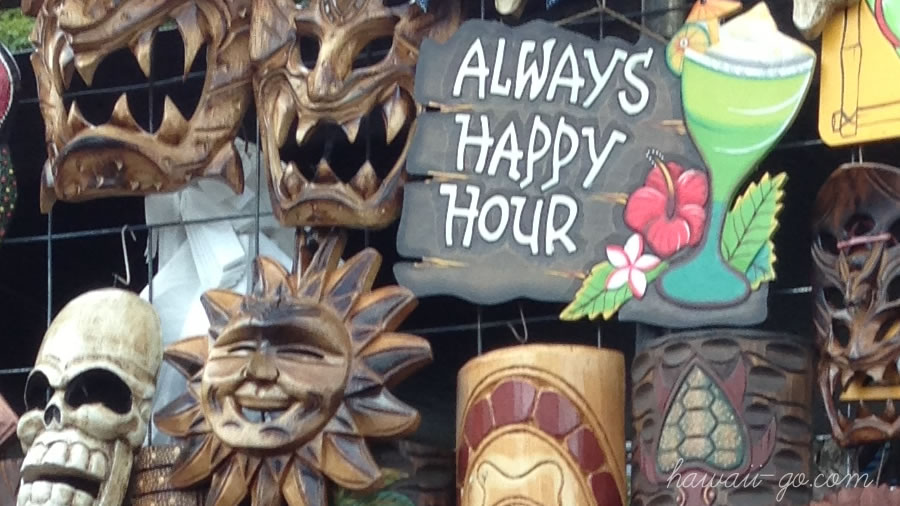 always happy hour