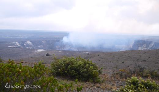Kilauea [Kī-lau-ea](キラウエア)