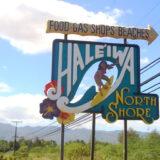 Haleiwa (ハレイワ)