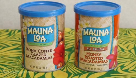 Mauna loa(マウナロア)
