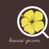 uniki [ʻūniki](ウーニキ)
