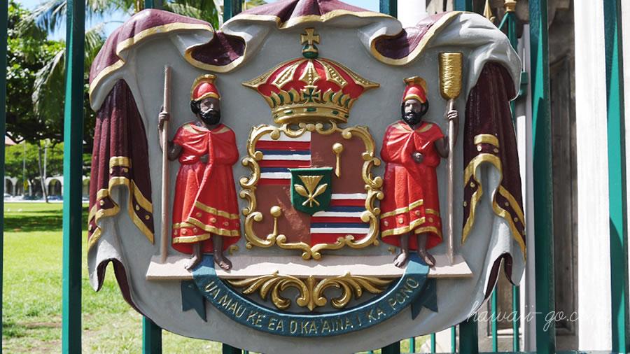 ハワイ王国のモットー
